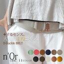 【全品送料無料】選べるM〜3Lサイズ展開!『n'OrLABELDバックルデザインベルト』[ベルト レディース ファッション小物…