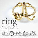 『アルファベットモチーフリング』[リング 指輪 フリーサイズ レディース アクセサリー イニシャルリング アルファベ…