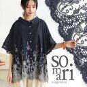 『somari imaginationレース×刺繍シャツブラウス』[シャツ ブラウス 春夏 レディース トップス 半袖 五分袖 綿100% …