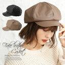 【全品送料無料】『ボリュームレザーキャスケット』[キャスケット レディース 帽子 ファッション小物 雑貨 キャップ …