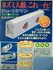 12 set 27,070 yen mouse capture container Zhu torrs man>>>