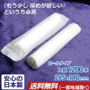 少し厚めの紙おしぼり ソフールR 丸型 1200本入/箱不織布おしぼり レギュラーサイズ 業務用 プロ用送料無料/激安/まとめ買い/ケース販売
