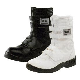 【寅壱】長マジック安全靴 23〜32cm