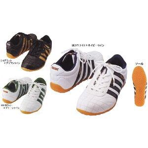 スポーティー安全靴 セーフティシューズ 22cm〜30cm 男女兼用