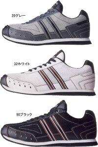 メッシュ素材で通気性抜群な安全靴 23〜29cm セーフティシューズ