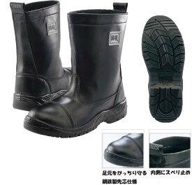 【寅壱】半長靴 鋼鉄製先芯入り 23〜32cm