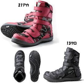 【寅壱】長マジック安全靴 迷彩柄 24.5〜28cm