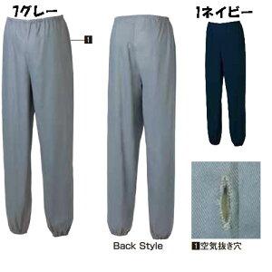 【ビッグサイズ】綿ヤッケパンツ 4L 作業服 作業着