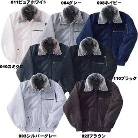 裏ボア鳶ジャンパー M〜4L ドカジャン 作業服 防寒着 パイロットジャンパー