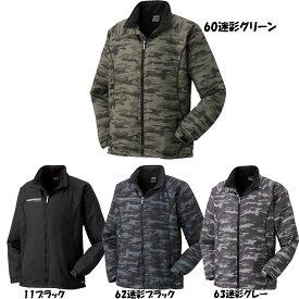 【HUMMER】裏フリースジャケット カモフラ柄 M〜3L