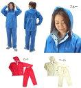 【レディース レインウェア】女性用 レインスーツ リップスレインスーツ 上下組 S、M、L 在庫処分品