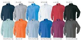 鹿の子長袖ポロシャツ M〜3L
