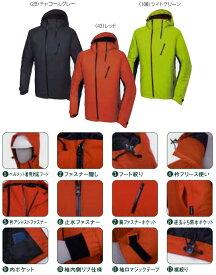 透湿防水防寒ジャケット 耐水圧10000mm 透湿度22000g S〜LL