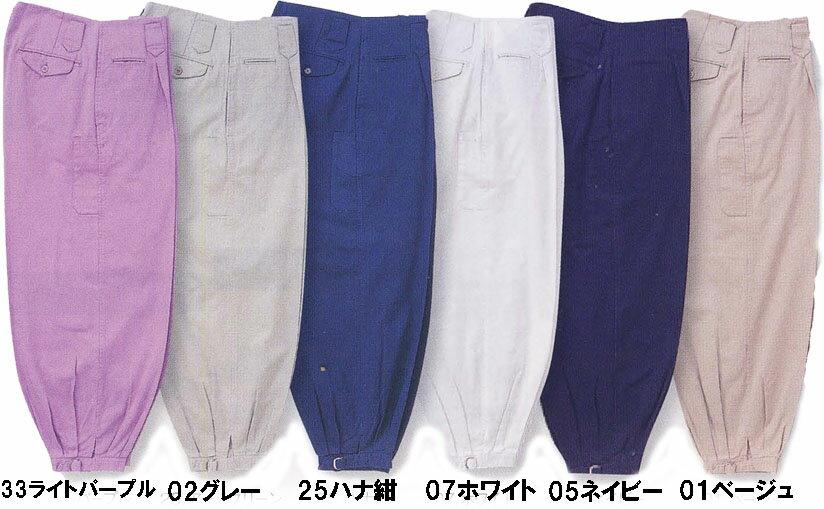 【三段鳶】綿ニッカズボン ニッカポッカ 73〜96cm