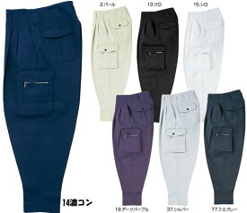 【寅壱】2530高所用K-1パンツ 70〜100cm