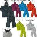 【ビッグサイズ】【激安】レインスーツ PVC樹脂コーティング 4L 雨合羽