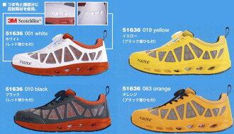 非常舒適安全鞋透氣 ! 空氣迴圈和安全鞋