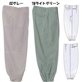 【春夏用】綿シーティングニッカズボン ニッカポッカ 73〜96cm