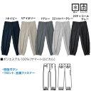 【夏鳶】サマートロピカルニッカ 73〜100cm