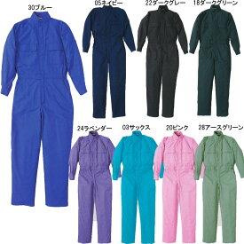 【激安】カラーつなぎ服 薄手素材 S〜EL(3L) 特価