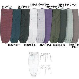 【三段鳶】ニッカズボン ニッカポッカ 73〜101cm