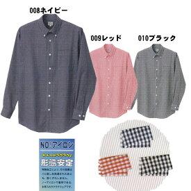 長袖 ギンガムチェックボタンダウンシャツ 男女兼用 3S〜3L