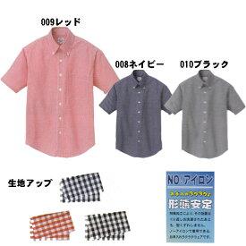 半袖 ギンガムチェックボタンダウンシャツ 男女兼用 3S〜3L