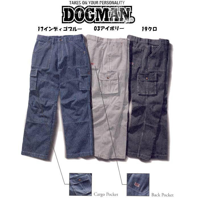 【ビッグサイズ】DOGMAN クラシカルヒッコリー カーゴパンツ 3L/4L ドッグマン