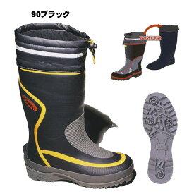 防寒長靴 M〜3L