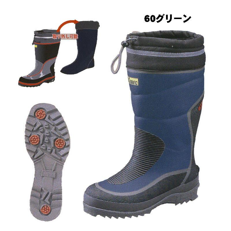 防寒長靴 鋼鉄スパイク仕様 M〜3L