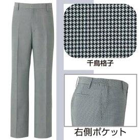 メンズ千鳥格子パンツ S〜LL