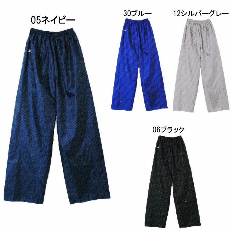 ヤッケパンツ M〜EL 激安