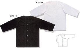 ダボシャツ M〜EL 激安