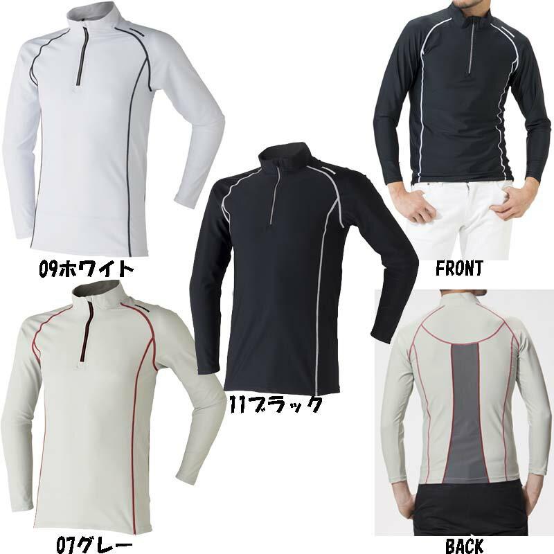 『HUMMER』クールコンプレッション長袖ジップアップシャツ M〜LL