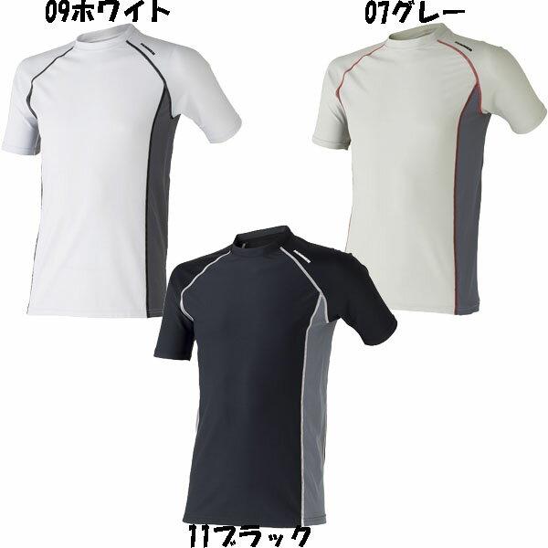 『HUMMER』クールコンプレッション半袖クルーネックシャツ M〜LL