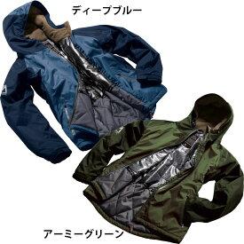 バウンスヒート 防水防寒ジャケット 裏アルミプリント 超軽量 耐水圧10000mm M〜4L