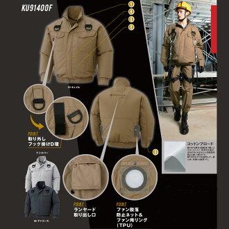 支持像空气调节一样的神服全部的马具的式样棉材料(有薄型迷+锂离子电池安排)空气调节服