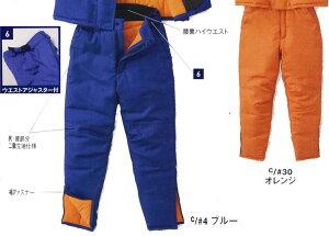 冷凍倉庫用防寒パンツ M〜4L -40℃対応