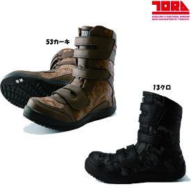 【寅壱】長マジック安全靴 カモフラキルト柄 24.5〜28cm