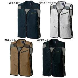 メッシュベスト S〜3L ストレッチ素材 綿高混率 作業服 ワークウェア