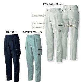 【超ビッグサイズ】ツータックカーゴパンツ ソフトツイル素材 130cm 作業服 作業着