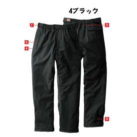 防水防寒パンツ 中綿入り S〜3L