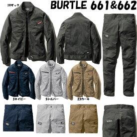【バートル】661&662 T/C ストレッチジャケット&カーゴパンツ 上下セット 伸長率16% SS〜3L BURTLE 送料無料 作業服 作業着