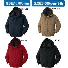 【ビッグサイズ】透湿防水防寒ブルゾン シンサレート中綿入り 耐水圧10000mm 4L/5L/6L