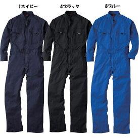 【超超ビッグサイズ】カラーつなぎ服 7L/8Lサイズ