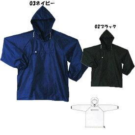 【超ビッグサイズ】ワイルドヤッケ 撥水加工 6L、8L