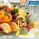お中元 ギフト プレゼント 食べ物 フルーツ 果物 ギフトセット 旬果詰め合わせ 彩(いろどり) 送料無料 フルーツ詰め…