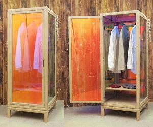 【アウトレット】 TIME & STYLE (タイムアンドスタイル) Jacket in the Rainbow (ジャケット・イン・ザ・レインボー) / W650 キャビネット ワードローブ レインボー ソープ ナチュラル 【U0306-01】
