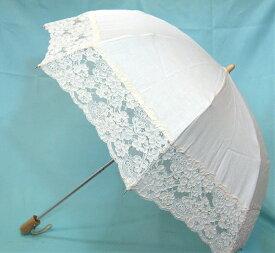 コードラッシェルレースの日傘UV折りたたみ 白 麻 日本製 傘袋つき クラッシック 和装 和服 花嫁 結婚式 フォーマル レディース 国産
