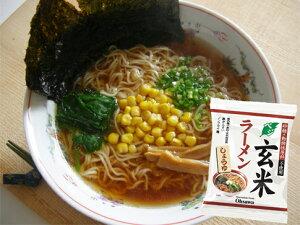 ベジ玄米ーラーメン(しょうゆ味)